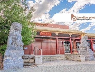 Golden Dragon Museum - Bendigo Stock Photos